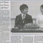小室圭さん留学先 フォーダム大に宮内庁が眞子さまに関する記載の全面削除を求める