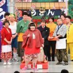 酒井藍吉本新喜劇座長の体重・実家・妹を調査!痩せてた頃がかわいい!