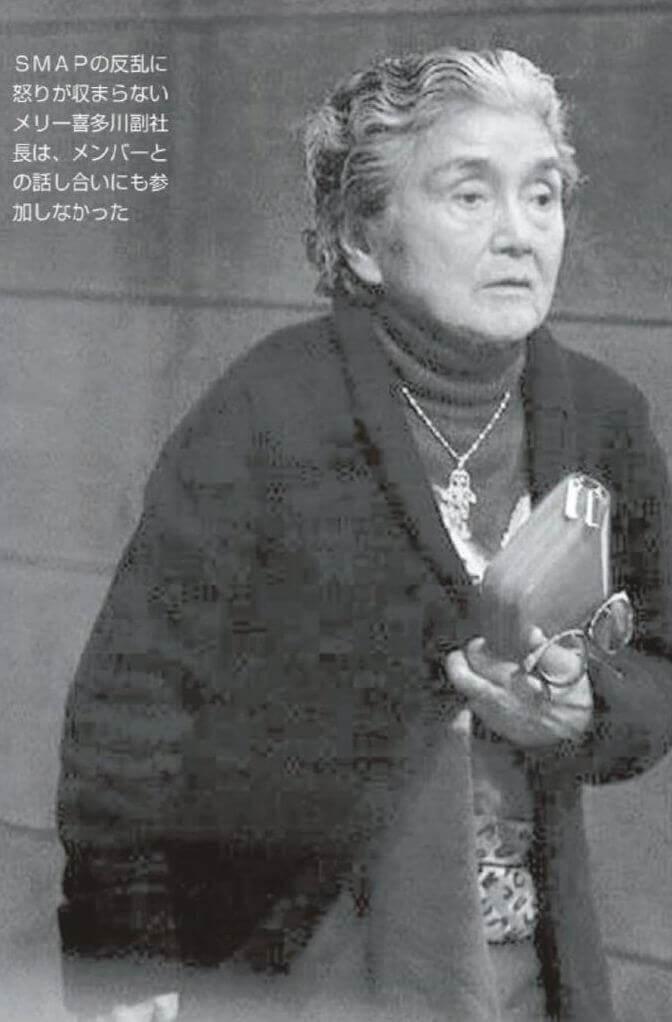 景子 藤島 ジュリー